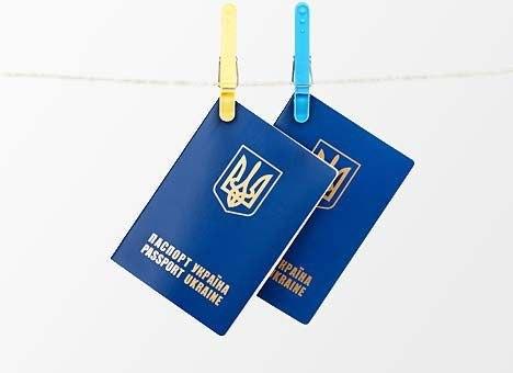zagranpasport-ukrainyi