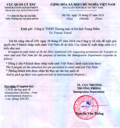 Образец документа для открытие визы во Вьетнам