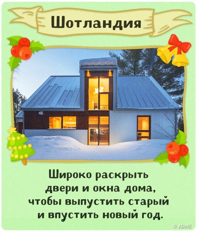 20724115-5-0-1483091973-1483091979-650-e514ecfee1-1-1483101378